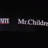 動画配信「UNITE#01」にメロメロ