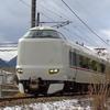 【福知山線】ICOCA利用開始に向けた準備が進められていた!