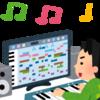 Macで行こう! 8 GarageBandを使って始めるDTM(1)