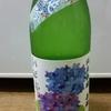 利根錦 純米吟醸原酒 夏酒紫陽花 日本酒度-4の夏酒