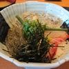 【食】鎌倉・腰越『しらすや』の「生しらす」は「釜揚げしらす」派にもおススメ!
