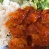 コンビニランチ ローソンの海老チリはエビがプリップリで超美味しい