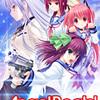 アドベンチャーゲーム「Angel Beats! −1st beat−」