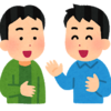 関西の大学ー愛称・略称の豆知識10選ー。