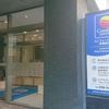 ビジネスや観光主体旅行、エアライン修行にも最適!コンフォートホテル那覇県庁前の宿泊レポ