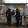 泉北ライナー乗車記録(12月24日)