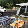 初の二泊三日キャンプ