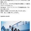 160921 シー・イット・ナウ vol.4 @新宿LOFT