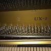 帰ってきたピアノ ヤマハUX-1