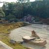 庭園4 弘源寺虎嘯の庭 嵐山を借景とした枯山水庭園