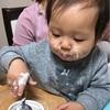 1歳の息子が成田ゆめ牧場のヨーグルトを爆食い!!