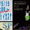 SP水曜劇場 第217回・Artist Unit イカスケ『midnight fly high』