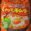 日清 チキンラーメン アクマのキムラー(袋麺) 311−16/3円