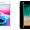 Appleブランドを持ちたい人や新鮮さを味わいたい人は「iPhone X」一択なんだろうなって思う。iPhone7の安売りはアリなのか?
