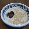 【日本人閲覧注意】チンギス・ハーン風ミルク煮込みチキンラーメン鳥肝添えのレシピ