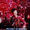 【FNS歌謡祭】Superfly、力強い歌声と圧倒的な歌唱力で「タマシイレボリューション」「Gifts」を披露
