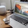 Mac初心者必見 初期設定まとめ Mac買ったら最低限やっておきたい設定