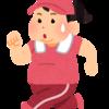 【ランニング初心者】オススメの服装・シューズ紹介!!【運動音痴の私がランニングを始めてみた】