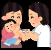 ご存知でしたか?BCGの予防接種は浪速区保健福祉センター(浪速区役所3階)で接種できます。