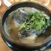 旅行記 ソウル 参鶏湯の名店 土俗村 身が真っ黒な烏骨鶏(ウコッケイ)参鶏湯をいただきました!