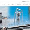 【株主優待】研創(7939) から株主優待のクオカードが到着!