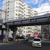 江ノ電 藤沢駅の高架化・移設の謎