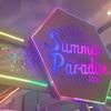 熱い夏はここにあった - Summer Paradise 2018 -