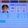 甲斐野央(福岡ソフトバンクホークスドラフト1位指名選手)(パワプロ2012)