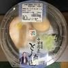 【セブンイレブン】とみ田監修 濃厚豚骨魚介 味玉冷しつけ麺