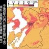 30年以内に震度6弱、熊本市など「26%以上」