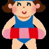 赤ちゃんの水着の選び方!ポイントは?