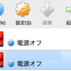 VirtualBox:LAN内の他のマシンから、ゲストOSに接続する