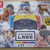 Nintendo LaboのVRがすごかった件