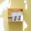君は「温白色」のLED電球を知っているか