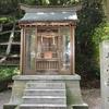 船井幸雄氏おすすめ、金運がアップする金剱宮(きんけんぐう)と神様と繋がるお参りの仕方