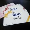 RipreのWチャンス当選品のQUOカードが届きました。