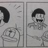 「おそ松さん」2期が決定したので、それに因んだ藤子不二雄関連のことを記事にしました。