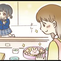 【O型家族~ゆるゆる子育てマンガ~】「幼稚園最後のお弁当」