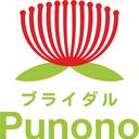 群馬・前橋・高崎の婚活なら結婚相談所プノノ - スタッフブログ