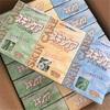 【薬用入浴剤バスメロディー 120包】岐阜県七宗町ふるさと納税返礼品