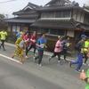 篠山ABCマラソン、エントリー成功!!