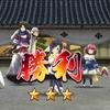 【うたわれLF】紅白奉納試合(3回目)VHステージ3攻略