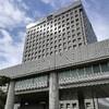 新潟県と県内 30 市町村、大規模災害時における相互応援協定