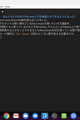 Chromebook C101PAでVSCodeを使う。(Crostini使用)