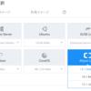 Alibaba Cloud の Aliyun Linux