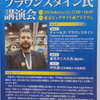 コミックマーケット84 2日目参加