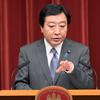国(日本学生支援機構)への提言 -その2