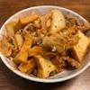 豚味噌キムチ炒め アサヒズバうま!おつまみレシピ