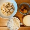 【いつもの】夕飯の献立7月~9月