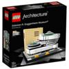 レゴ(LEGO) アーキテクチャー 「ソロモン グッゲンハイム美術館(21035)」の詳細画像が公開されています。